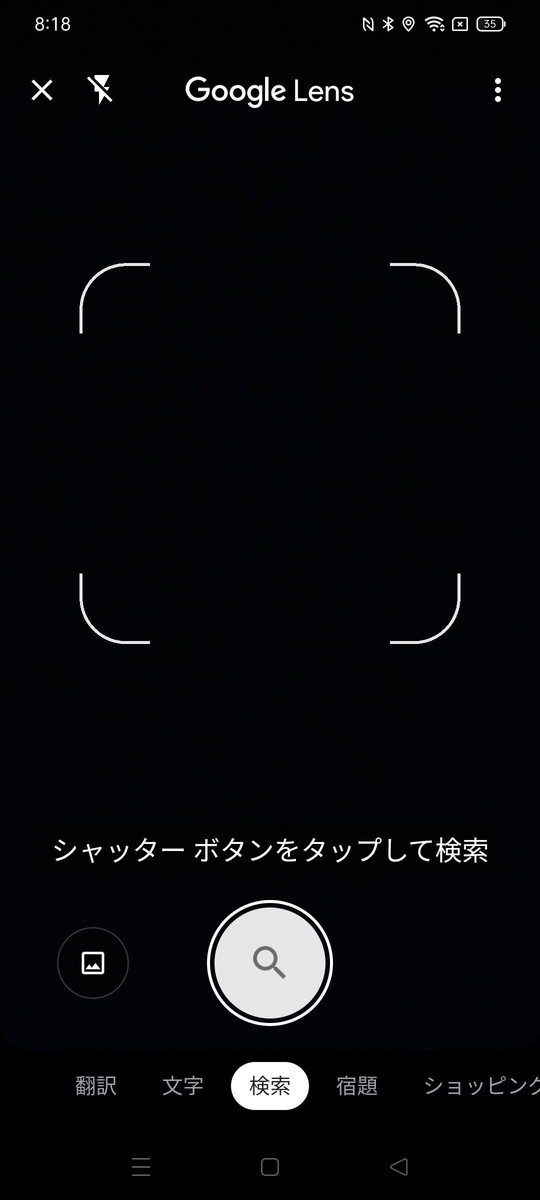 f:id:Azusa_Hirano:20210515083024j:plain
