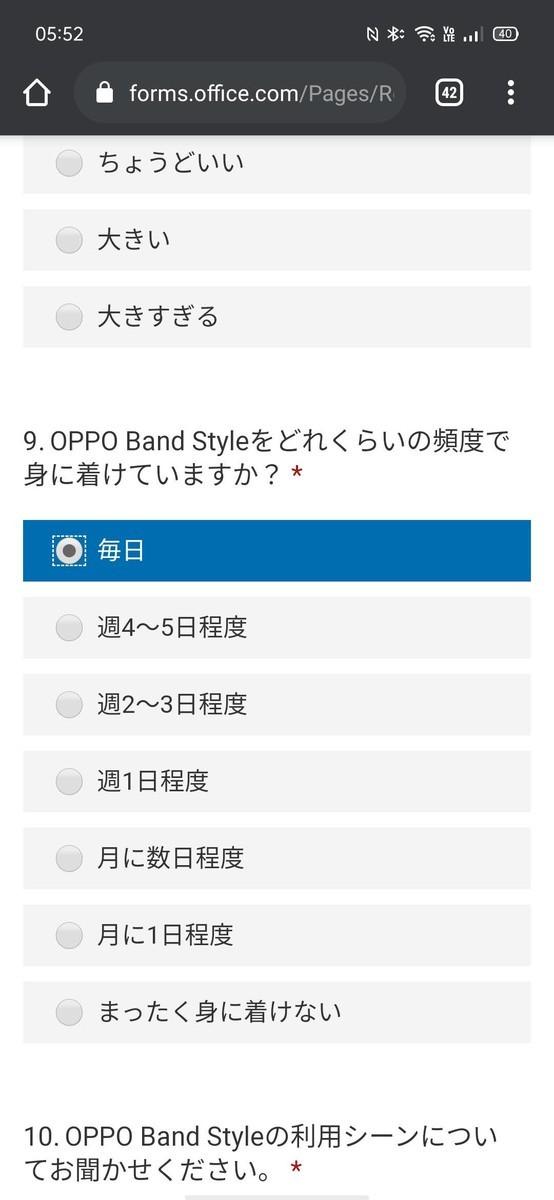 f:id:Azusa_Hirano:20210518060313j:plain