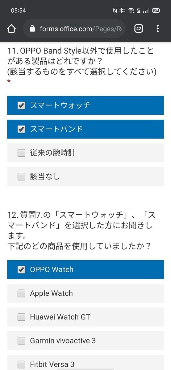 f:id:Azusa_Hirano:20210518060318j:plain
