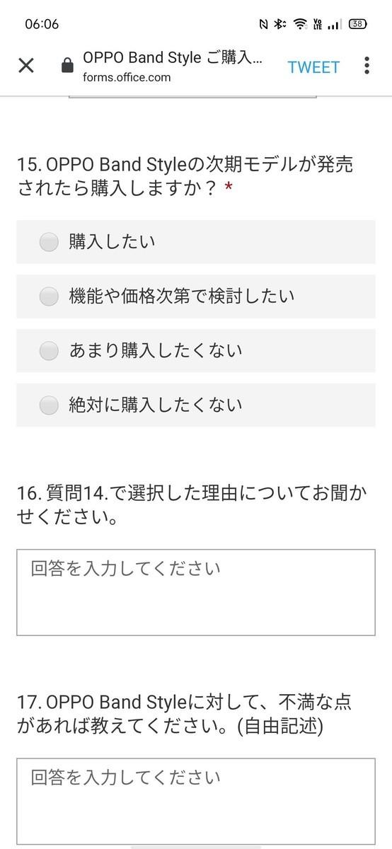 f:id:Azusa_Hirano:20210518060655j:plain