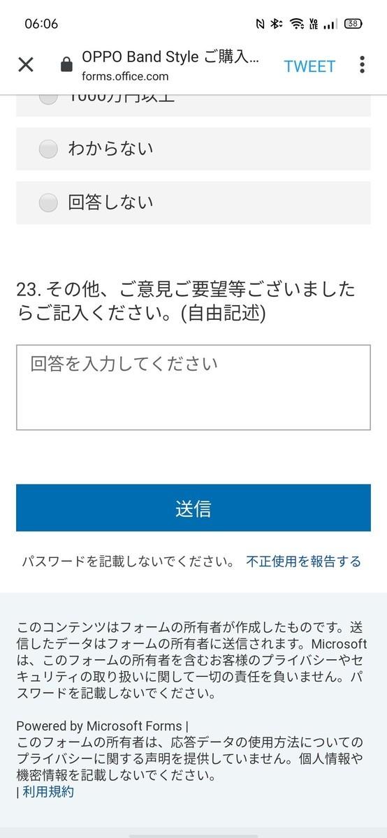 f:id:Azusa_Hirano:20210518060700j:plain