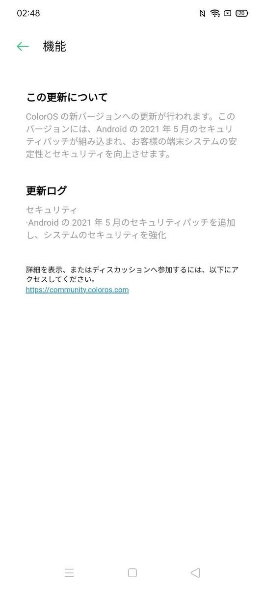 f:id:Azusa_Hirano:20210520055927j:plain