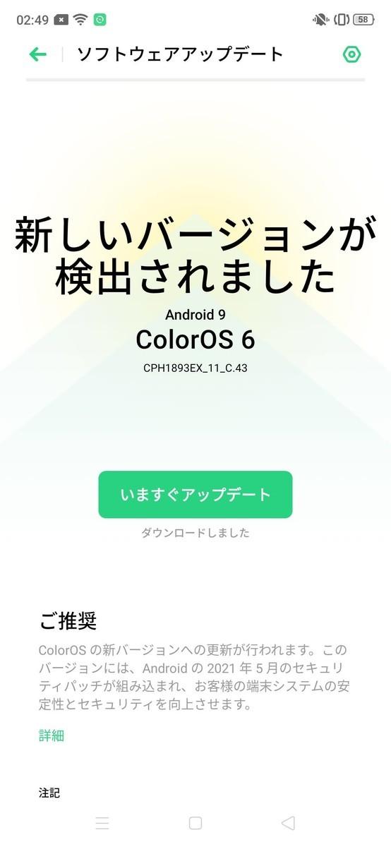 f:id:Azusa_Hirano:20210520062457j:plain