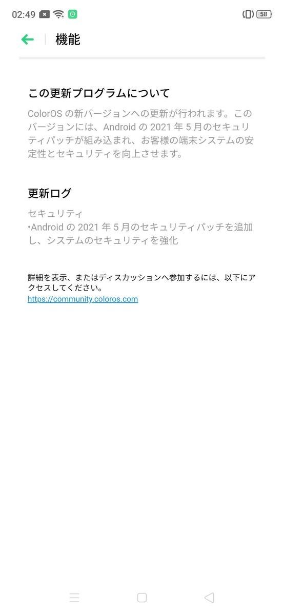 f:id:Azusa_Hirano:20210520062503j:plain