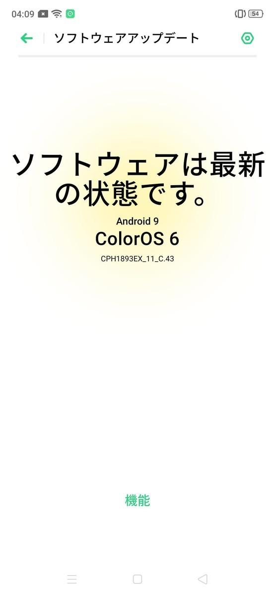 f:id:Azusa_Hirano:20210520062507j:plain