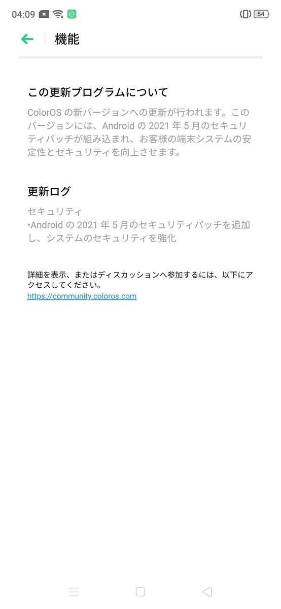f:id:Azusa_Hirano:20210520062513j:plain