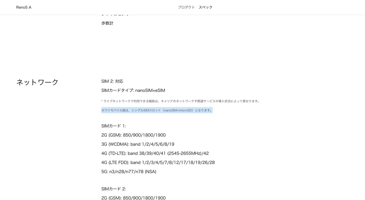 f:id:Azusa_Hirano:20210521110431j:plain