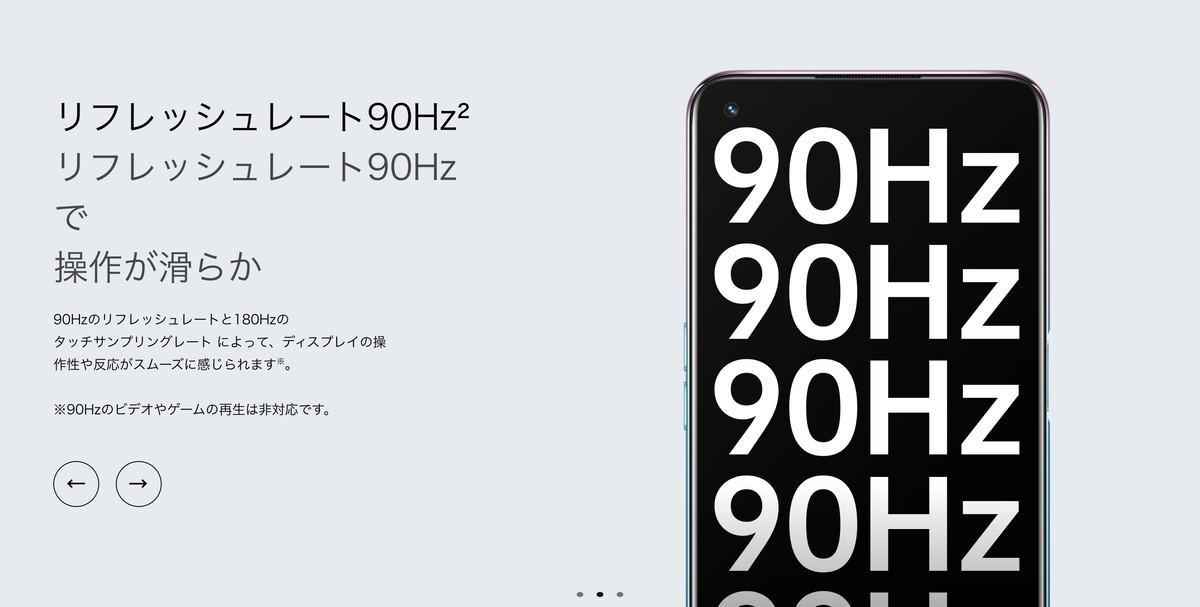 f:id:Azusa_Hirano:20210526104007j:plain