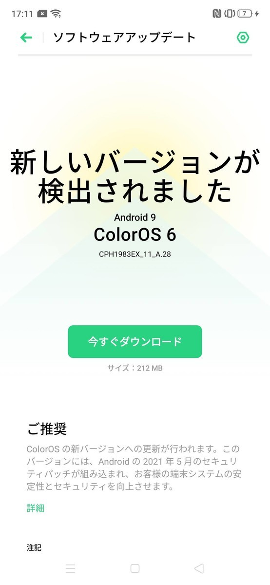 f:id:Azusa_Hirano:20210527095259j:plain
