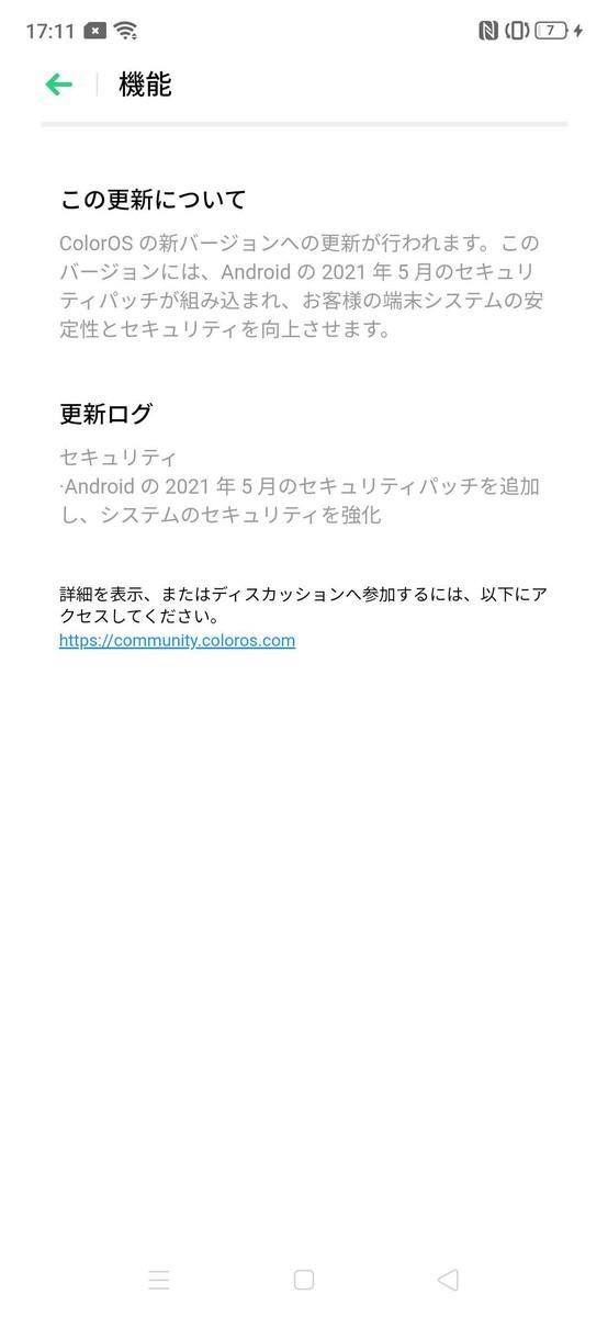 f:id:Azusa_Hirano:20210527095305j:plain