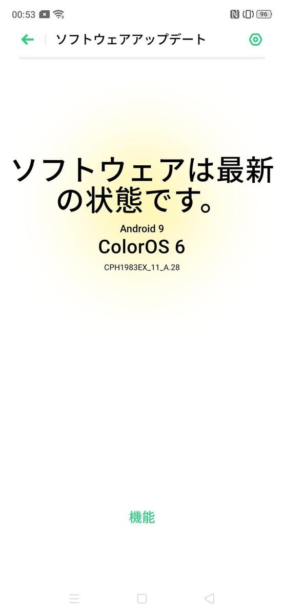 f:id:Azusa_Hirano:20210527095311j:plain
