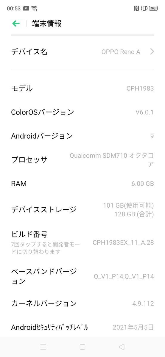 f:id:Azusa_Hirano:20210527095319j:plain