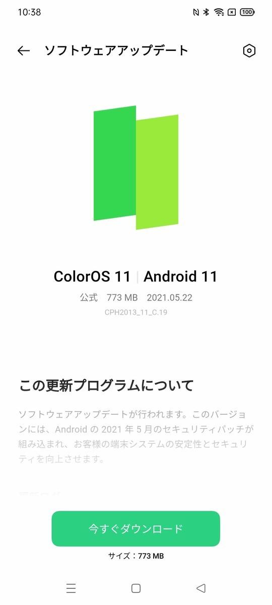 f:id:Azusa_Hirano:20210528110733j:plain