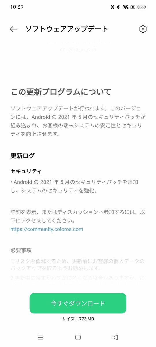 f:id:Azusa_Hirano:20210528110740j:plain