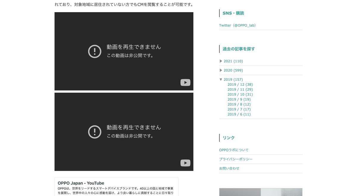 f:id:Azusa_Hirano:20210529215750j:plain