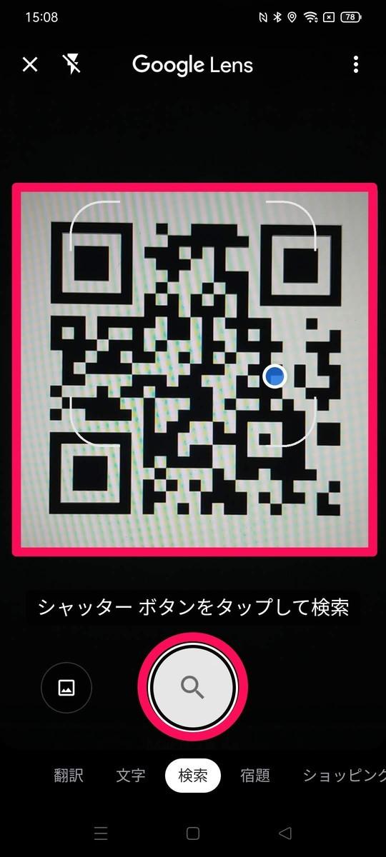 f:id:Azusa_Hirano:20210530153834j:plain