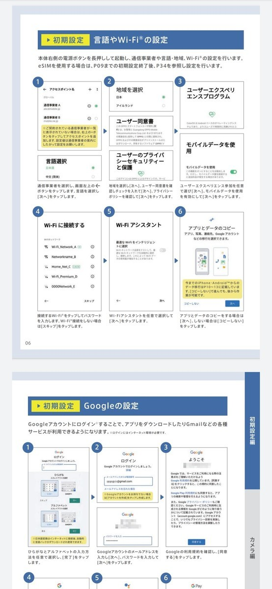 f:id:Azusa_Hirano:20210531151858j:plain