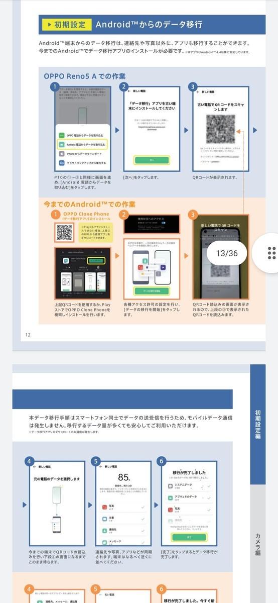 f:id:Azusa_Hirano:20210531151904j:plain