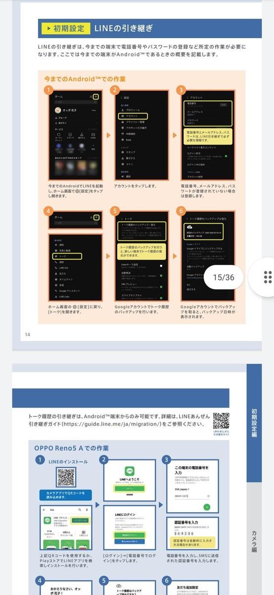 f:id:Azusa_Hirano:20210531151910j:plain