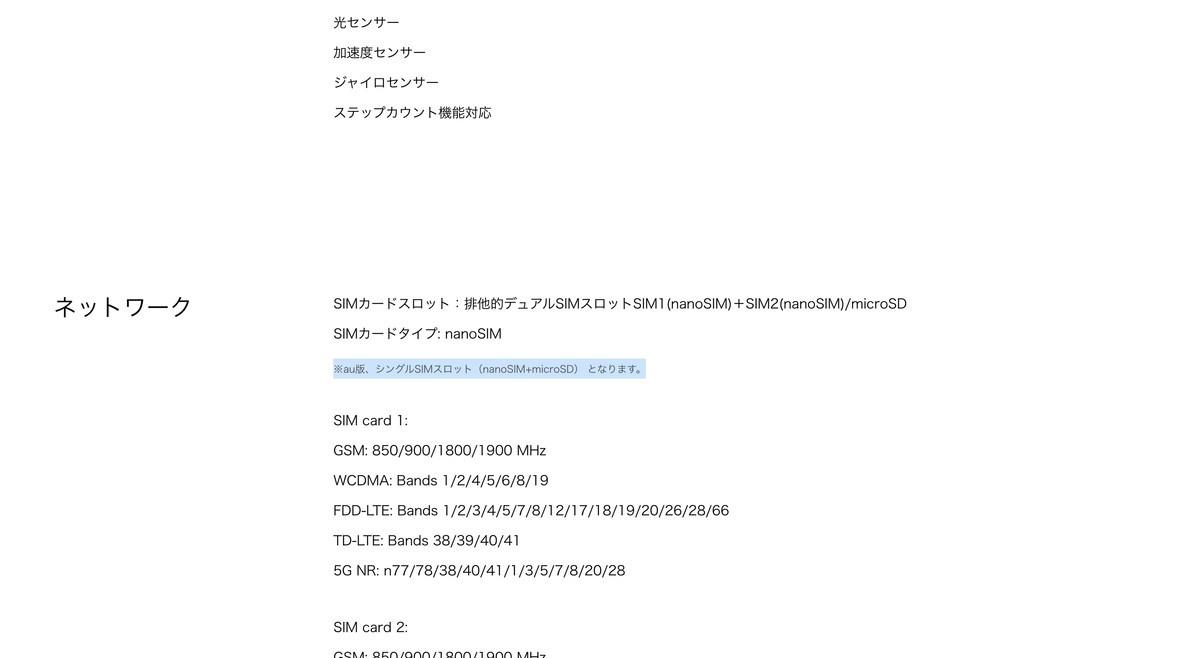 f:id:Azusa_Hirano:20210601150141j:plain