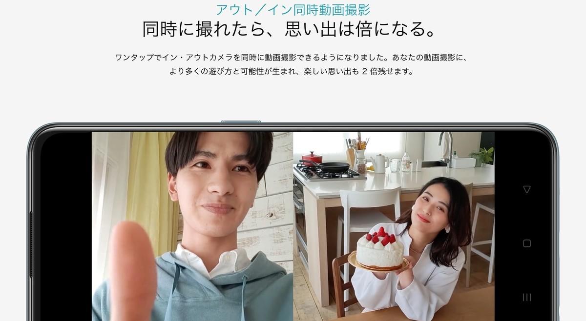 f:id:Azusa_Hirano:20210605215233j:plain