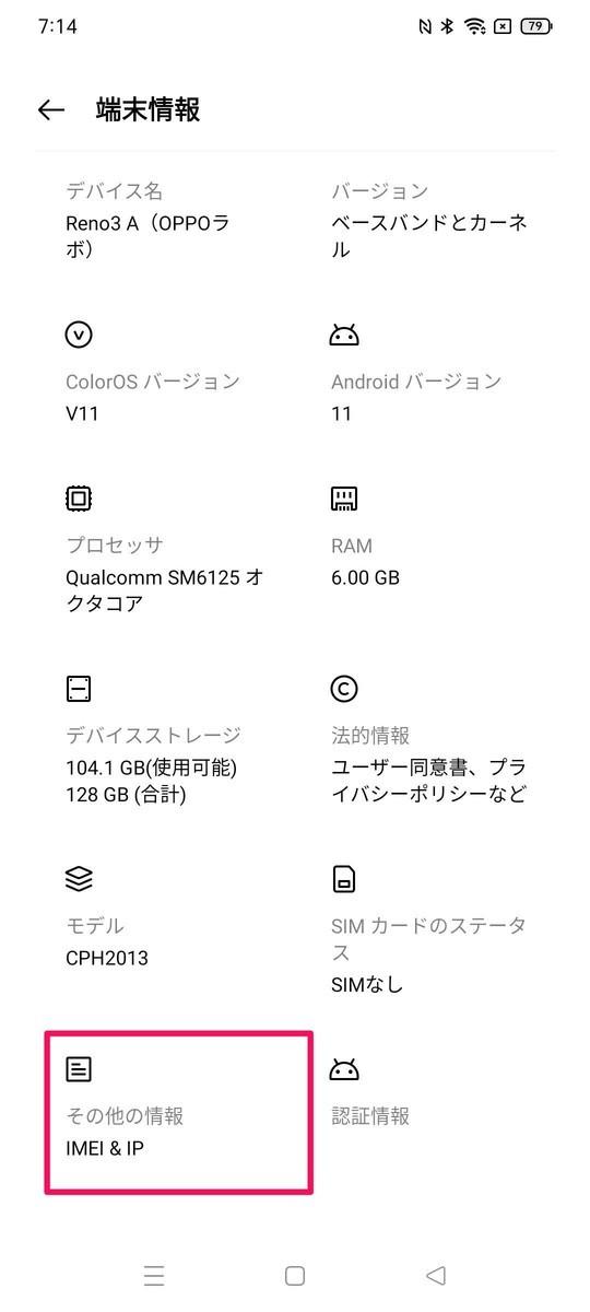 f:id:Azusa_Hirano:20210607072339j:plain