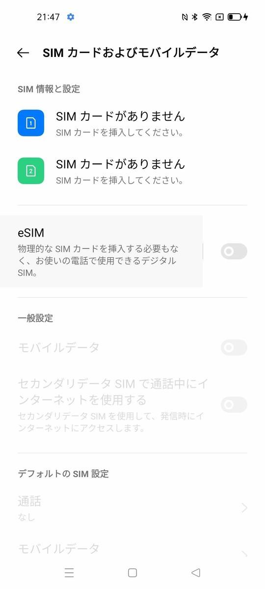f:id:Azusa_Hirano:20210616215357j:plain