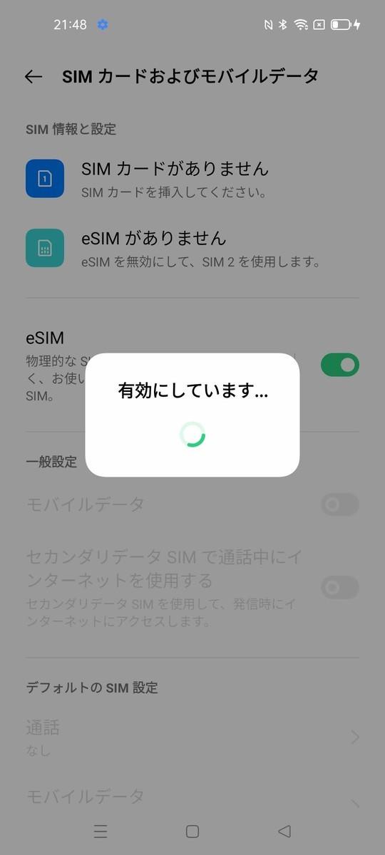 f:id:Azusa_Hirano:20210616215403j:plain