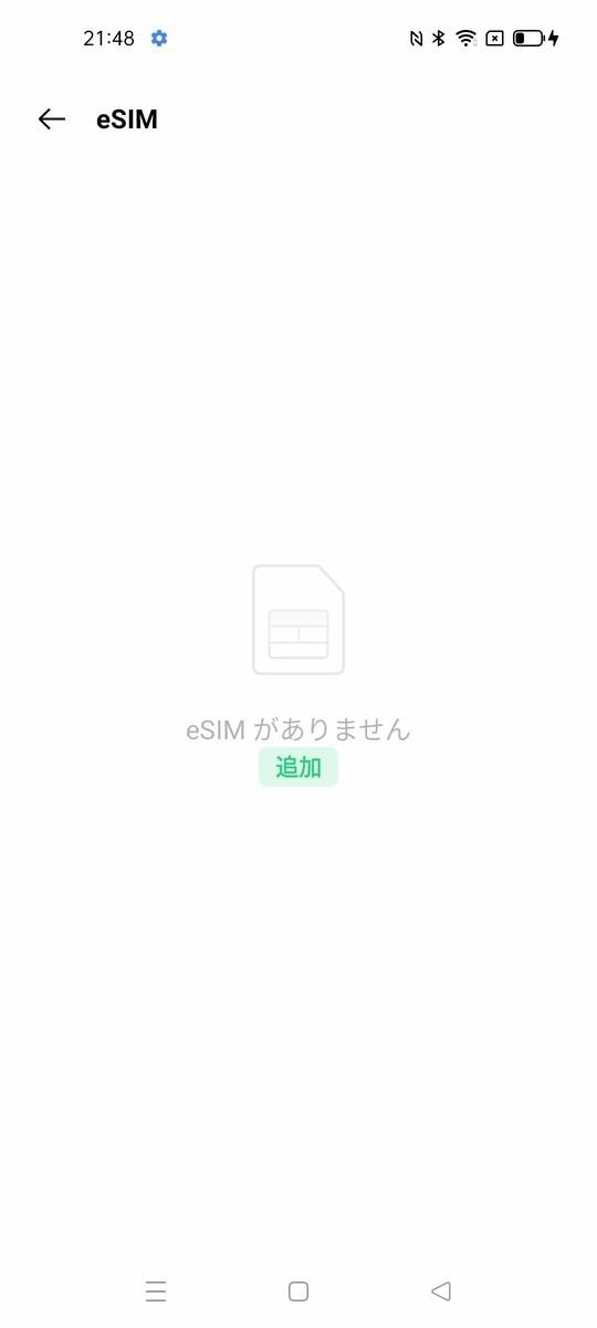 f:id:Azusa_Hirano:20210616215409j:plain