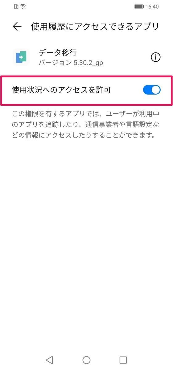 f:id:Azusa_Hirano:20210617170330j:plain