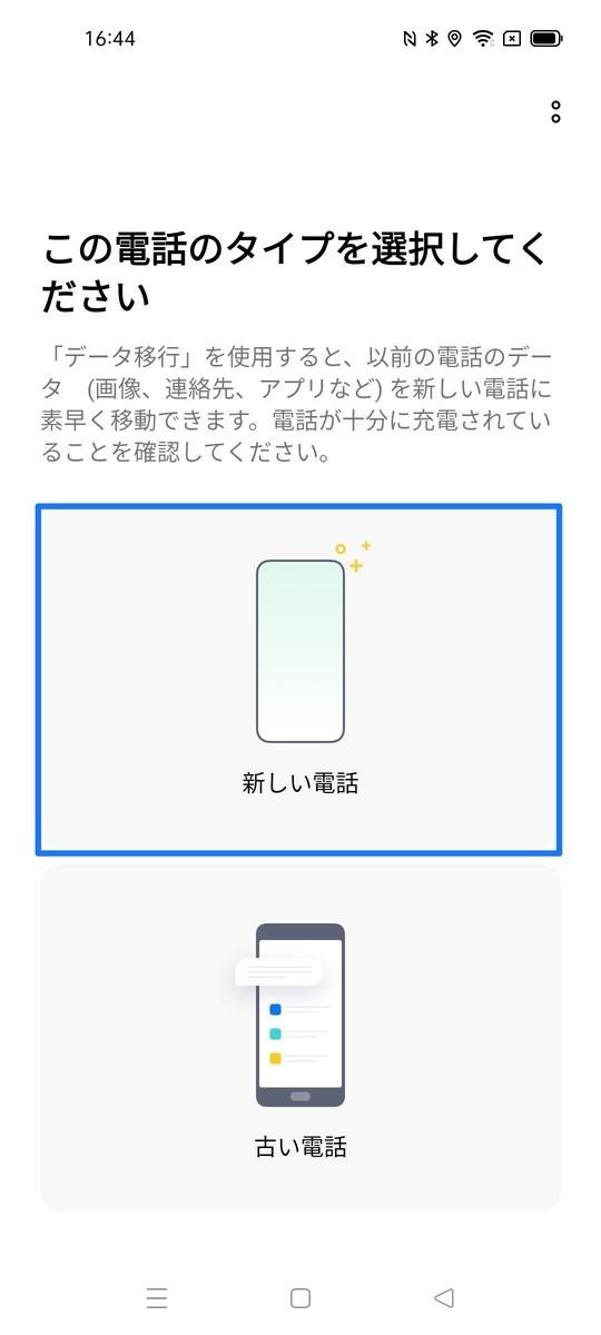 f:id:Azusa_Hirano:20210617170357j:plain