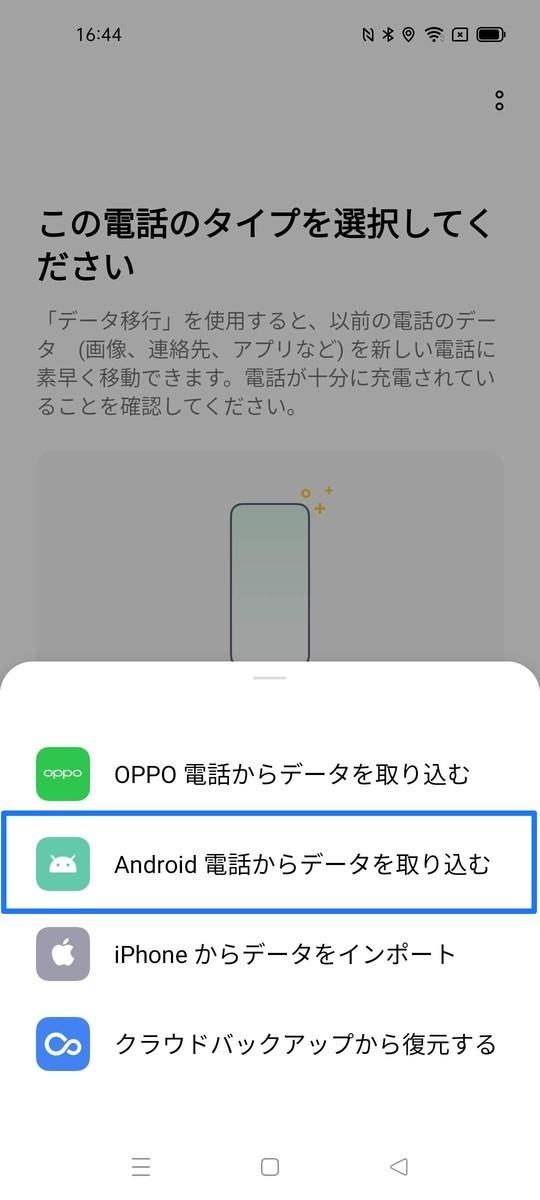 f:id:Azusa_Hirano:20210617170402j:plain