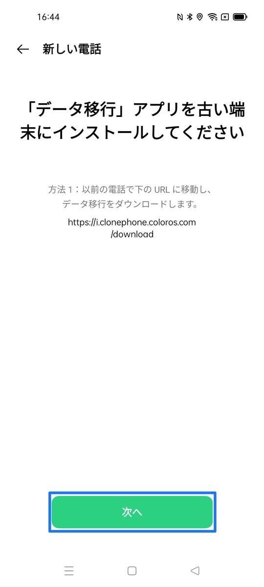 f:id:Azusa_Hirano:20210617170406j:plain