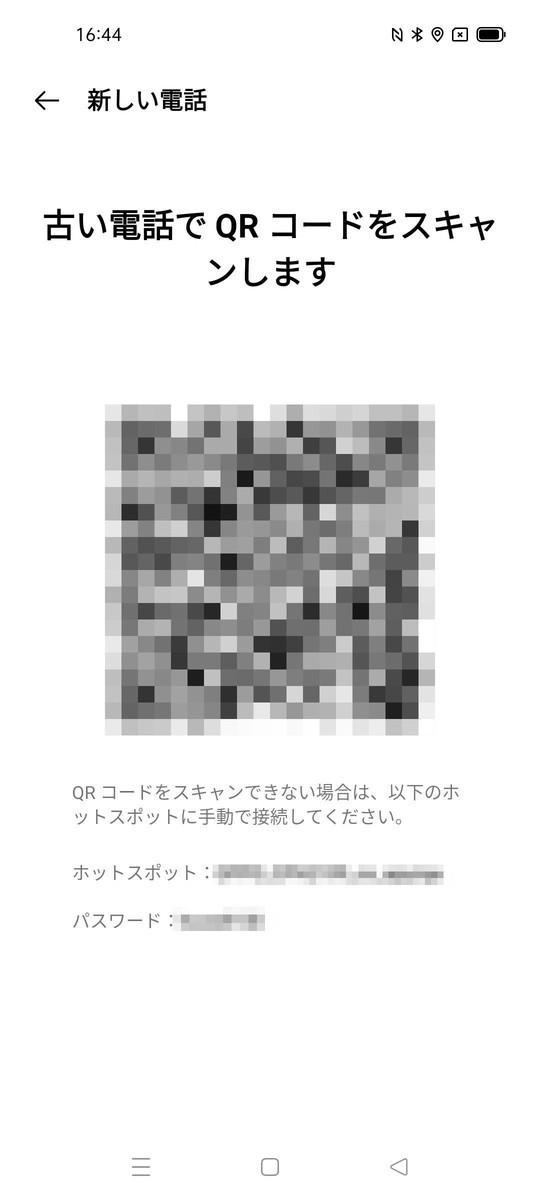 f:id:Azusa_Hirano:20210617170412j:plain