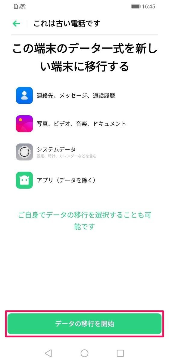 f:id:Azusa_Hirano:20210617170428j:plain