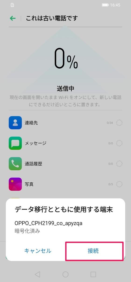 f:id:Azusa_Hirano:20210617170439j:plain
