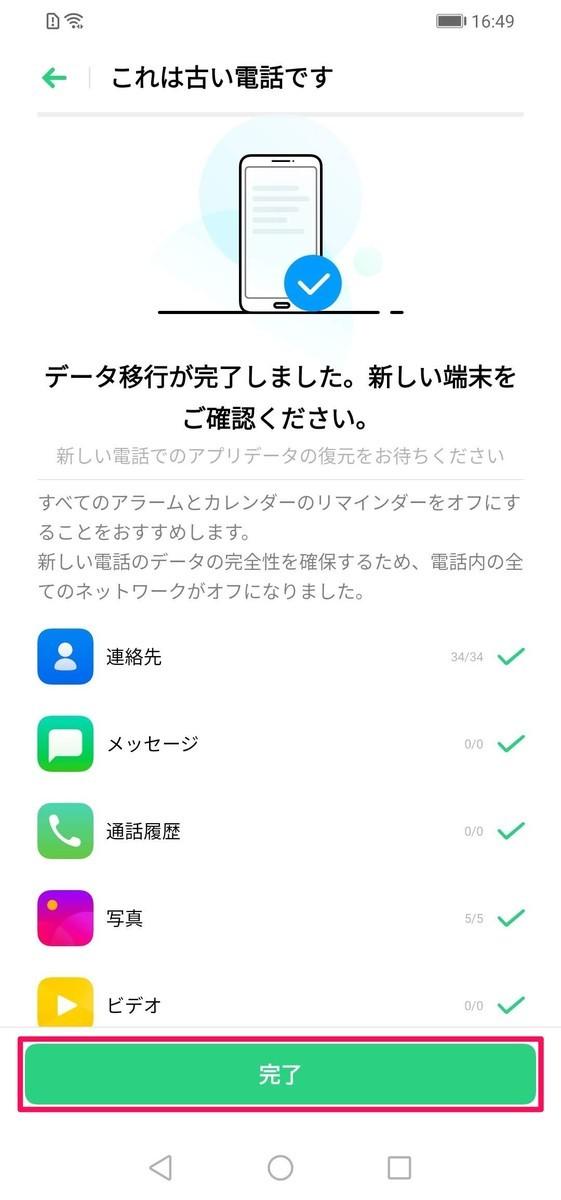 f:id:Azusa_Hirano:20210617170449j:plain
