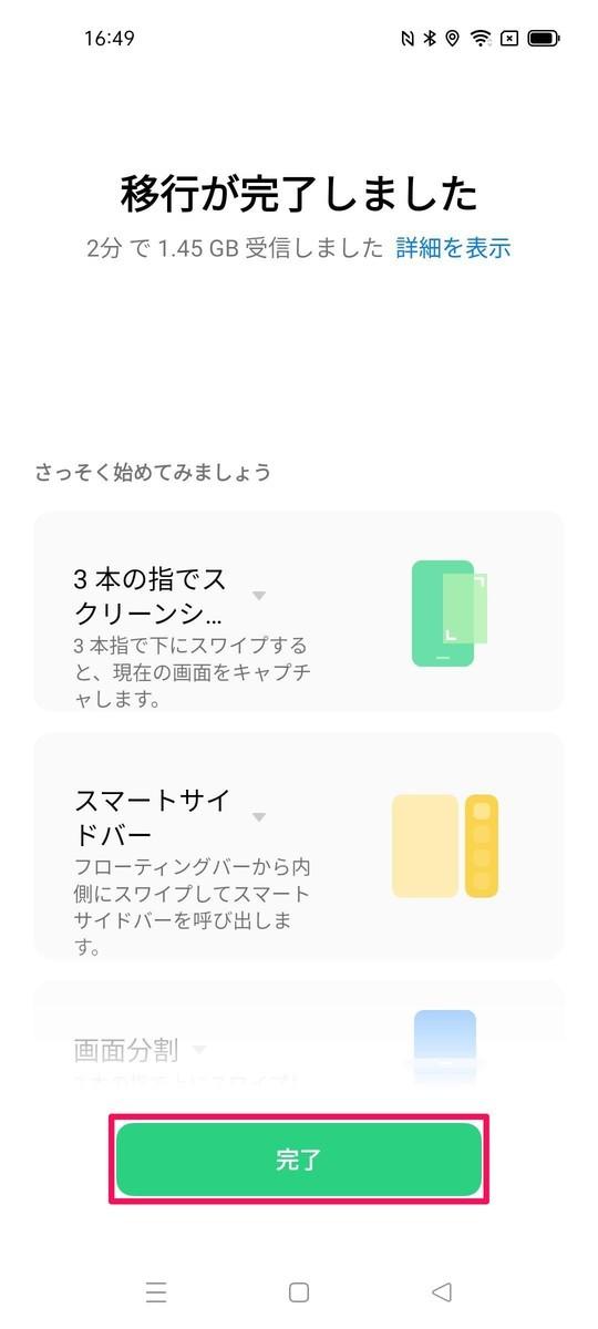 f:id:Azusa_Hirano:20210617170454j:plain