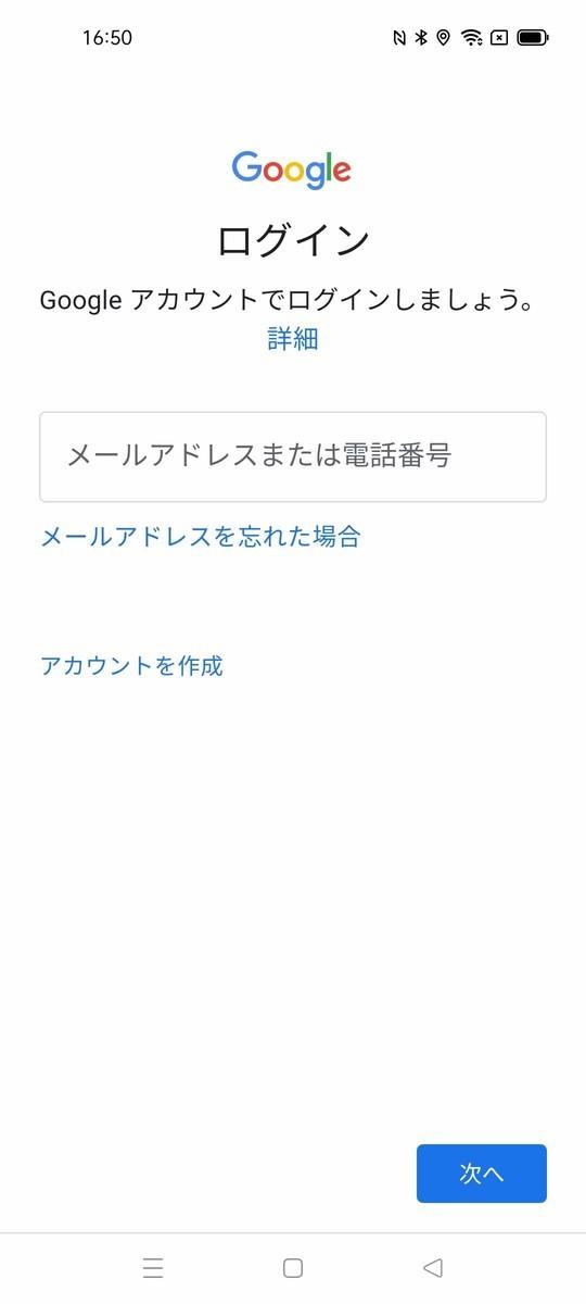 f:id:Azusa_Hirano:20210617175157j:plain