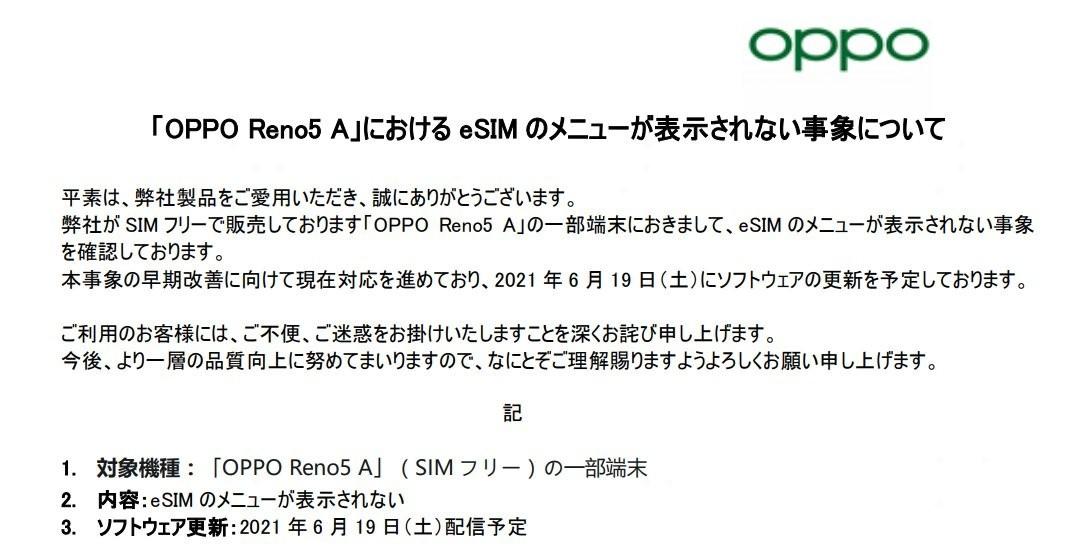 f:id:Azusa_Hirano:20210618161728j:plain