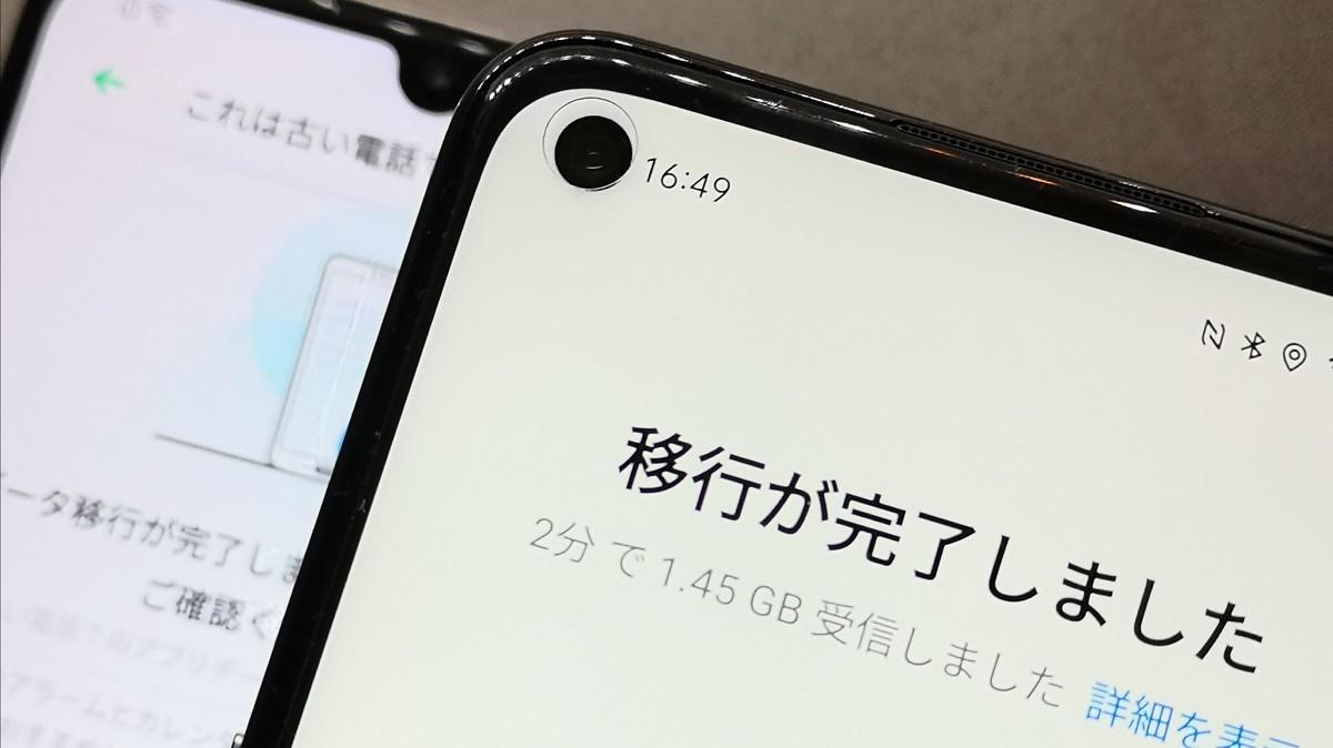 f:id:Azusa_Hirano:20210619164343j:plain