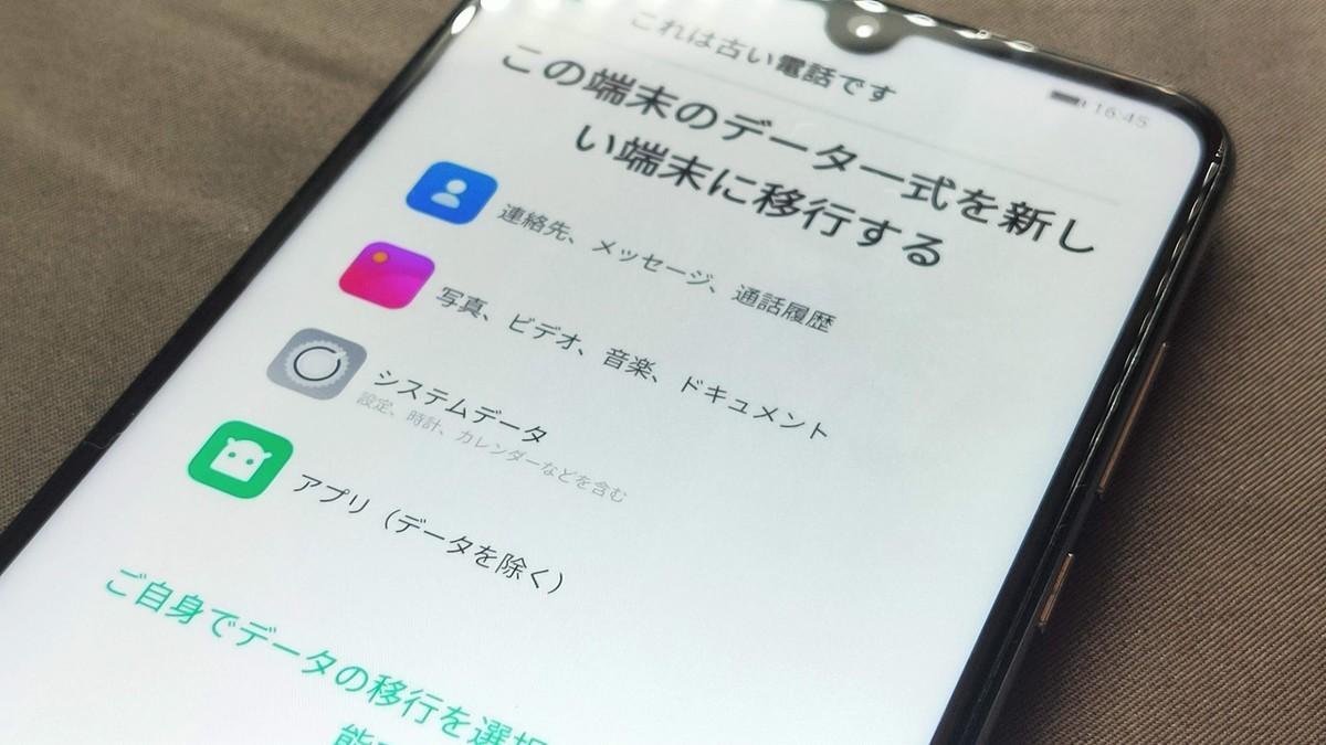 f:id:Azusa_Hirano:20210619164451j:plain