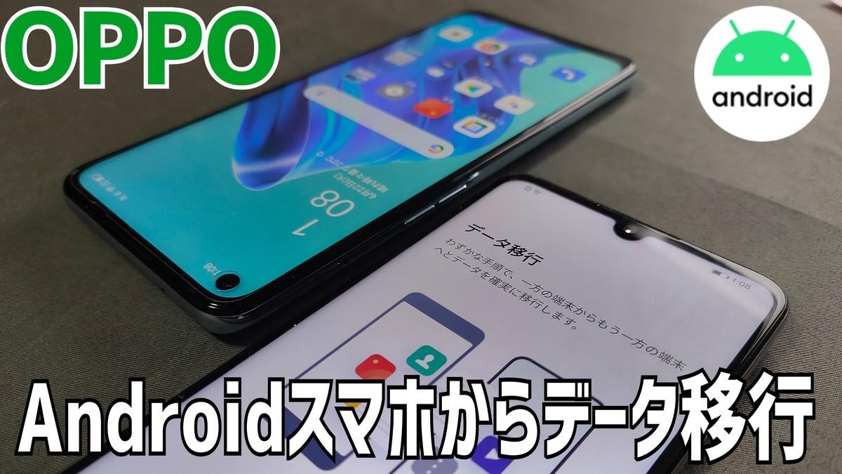 f:id:Azusa_Hirano:20210622011215j:plain