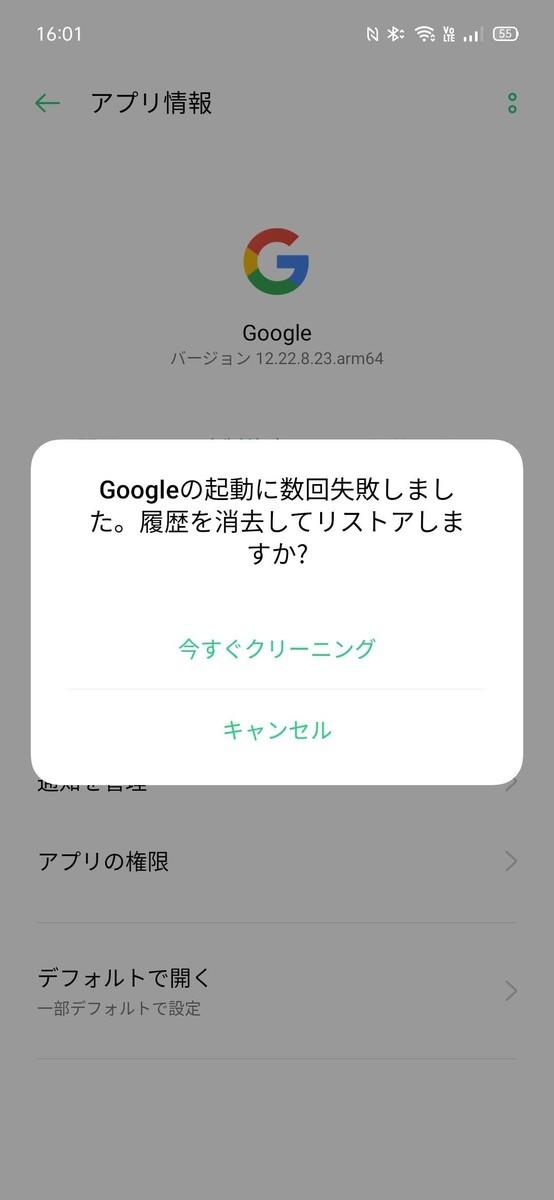 f:id:Azusa_Hirano:20210622163742j:plain