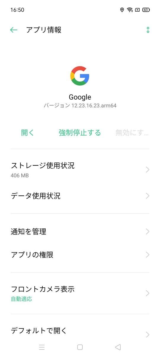 f:id:Azusa_Hirano:20210622165431j:plain