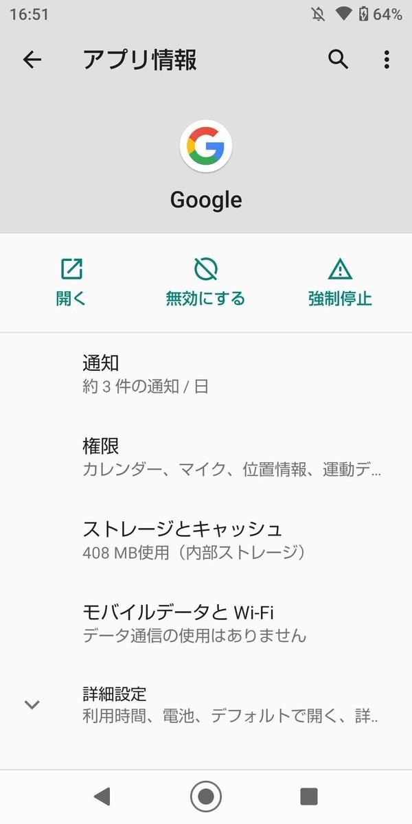 f:id:Azusa_Hirano:20210622165449j:plain