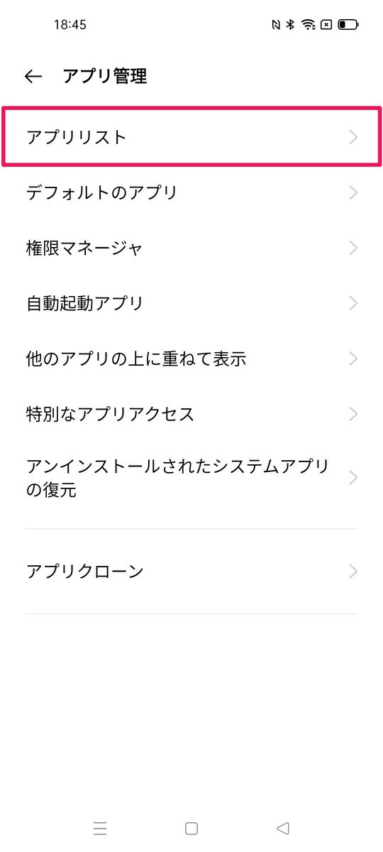 f:id:Azusa_Hirano:20210622185216j:plain