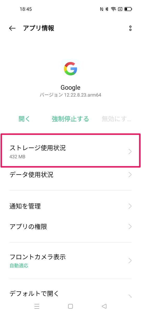 f:id:Azusa_Hirano:20210622185227j:plain