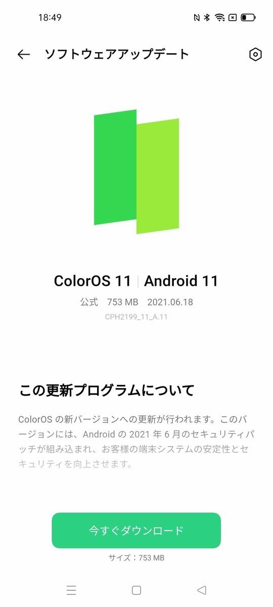f:id:Azusa_Hirano:20210623074212j:plain