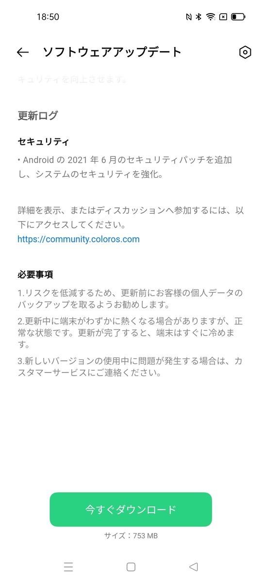 f:id:Azusa_Hirano:20210623074218j:plain